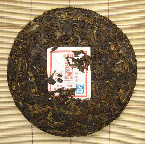"2006 Mengku ""Big Snow Mountain"" Wild Raw Pu-erh Tea Cake"