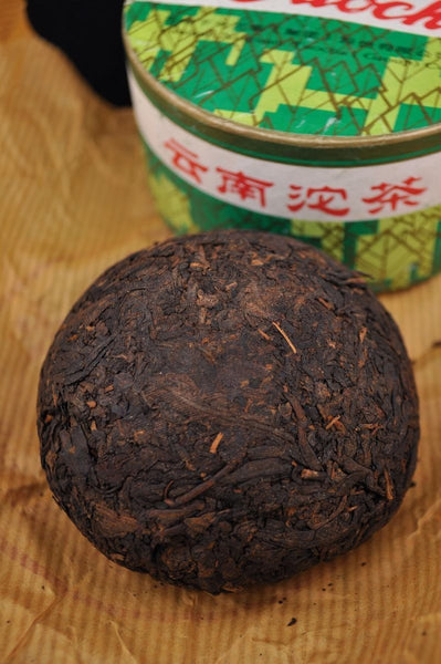"2007 Xiaguan ""Xiao Fa"" Ripe Pu-erh Tea Tuo in Box"