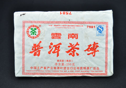 2007 CNNP 7581 Ripe Pu-erh Tea Brick - Yunnan Sourcing Tea Shop