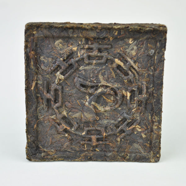 2007 Gu Pu'er Raw Pu-erh Tea Square Brick
