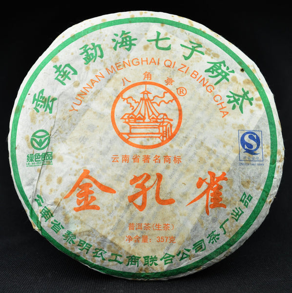 "2007 Liming ""Golden Peacock"" Tippy Raw Pu-erh Tea Cake"