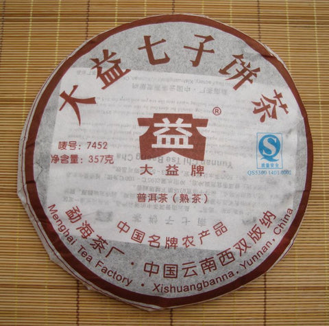 "2007 Menghai Tea Factory ""7452"" Ripe Pu-erh Tea Cake - Yunnan Sourcing Tea Shop"