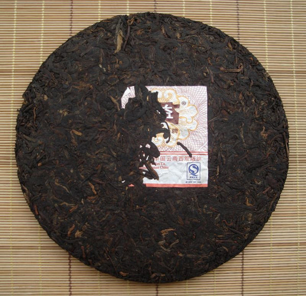 "2007 Menghai Tea Factory ""7452"" Ripe Pu-erh Tea Cake"