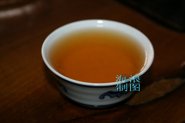 "2008 Hai Lang Hao ""Star of Bu Lang"" Raw Pu-Erh Tea Cake - Yunnan Sourcing Tea Shop"