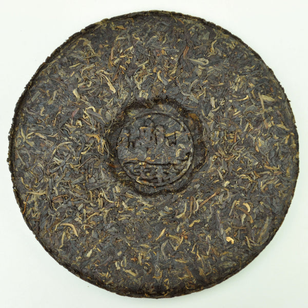2008 Nan Jian 912 Certified Organic Raw Pu-erh Tea Iron Cake