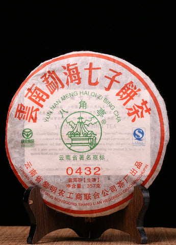 2009 Liming 0432 Raw Pu-erh Tea Cake