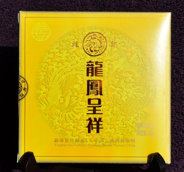 "2009 Xinghai ""Dragon"" Ripe Pu-erh Tea Mini Cake"