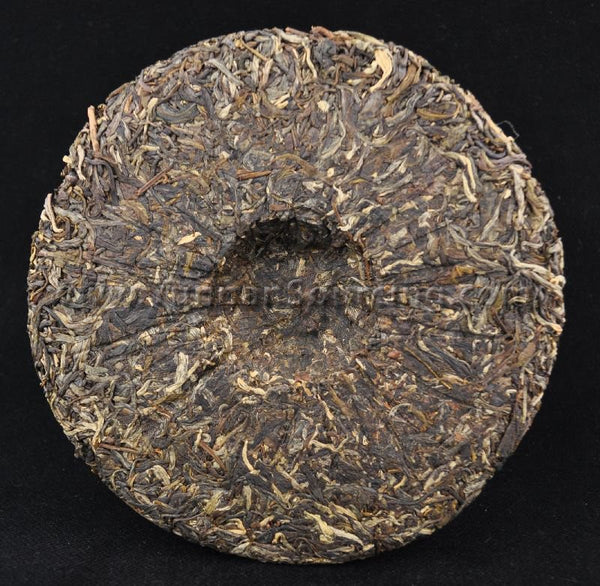 "2010 Xiaguan FT ""Zi Yun Hao"" Raw Pu-erh tea cake"