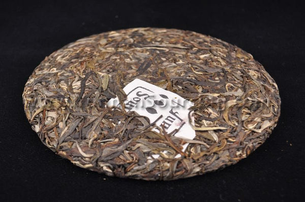 "2010 Yunnan Sourcing ""Autumn Jie Liang"" Raw Pu-erh Tea Cake"