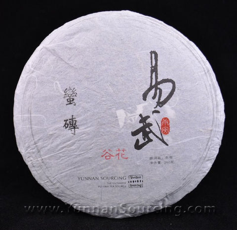 "2010 Yunnan Sourcing ""Man Zhuan"" Autumn Harvest Yi Wu Pu-erh Tea Cake - Yunnan Sourcing Tea Shop"