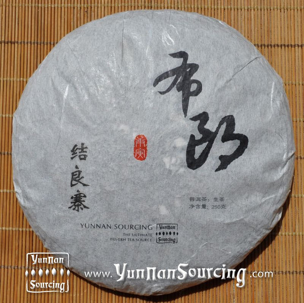 "2010 Yunnan Sourcing ""Bu Lang Jie Liang"" Raw Pu-erh Tea Cake - Yunnan Sourcing Tea Shop"