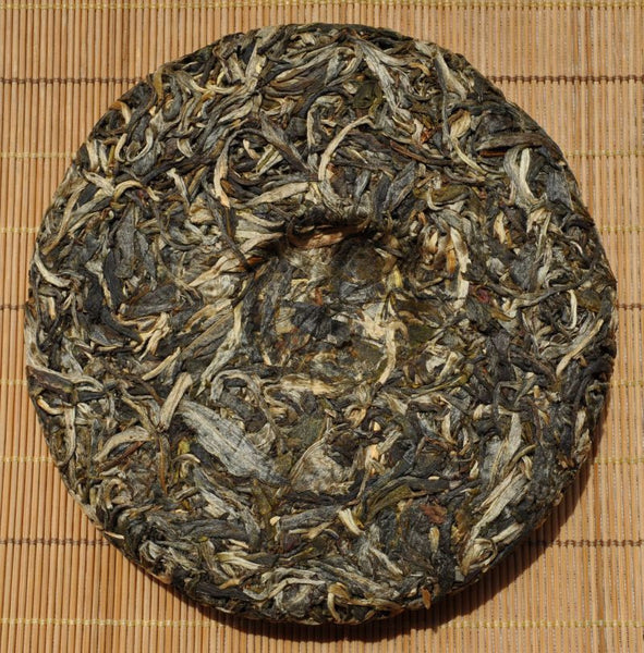"2010 Yunnan Sourcing ""Jing Gu Yang Ta"" Raw Pu-erh Tea Cake - Yunnan Sourcing Tea Shop"