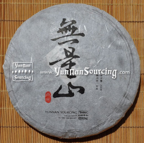 "2010 Yunnan Sourcing ""Wu Liang Shan"" Raw Pu-erh Tea Cake - Yunnan Sourcing Tea Shop"