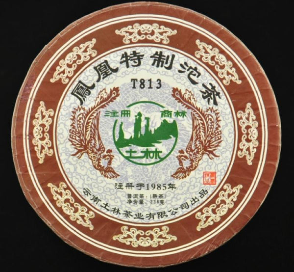 2013 Nan Jian T813 Ripe Pu-erh Tea Tuo * 336 Grams in Box
