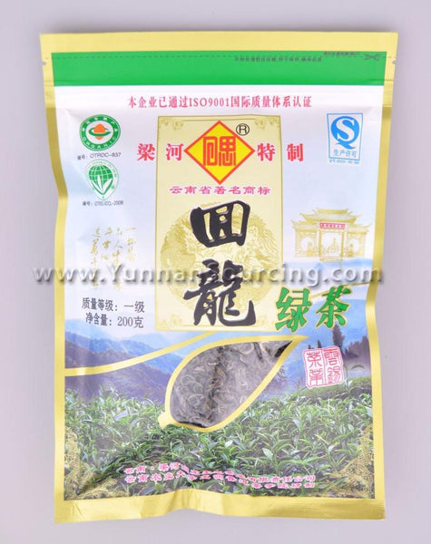 "Certified Organic ""Hui Long Zhai"" Yunnan Green Tea 200 grams * Spring 2018"