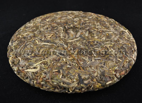 "2011 Yunnan Sourcing ""Ai Lao Mountain"" Wild Arbor Pu-erh Tea Cake - Yunnan Sourcing Tea Shop"