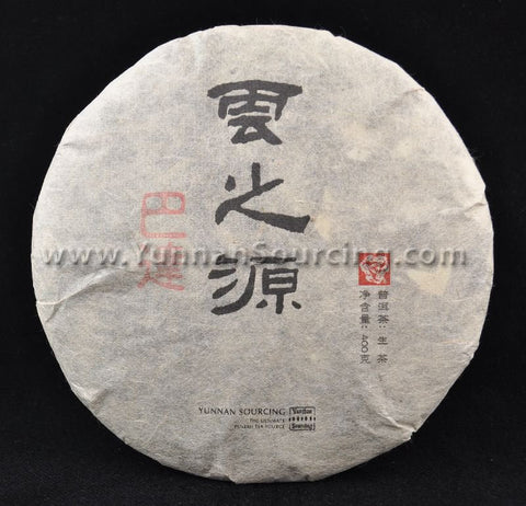 "2011 Yunnan Sourcing ""Ba Da Mountain"" Wild Arbor Raw Pu-erh Tea Cake"