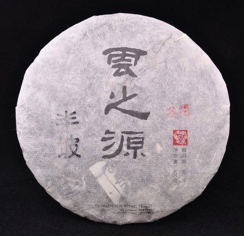 "2011 Yunnan Sourcing ""Autumn Ban Po"" Raw Pu-erh Tea from Nan Nuo Mountain - Yunnan Sourcing Tea Shop"