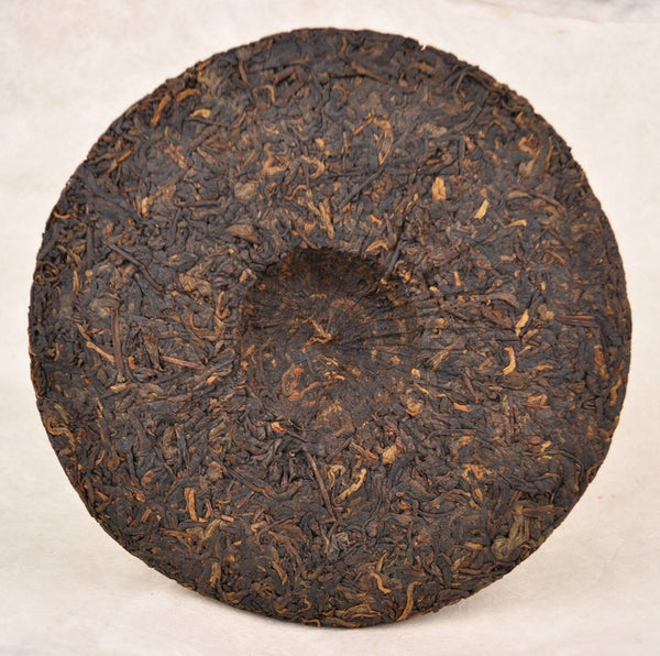 "2011 Yunnan Sourcing ""Hui Run"" Ripe Pu-erh Tea Cake of Bu Lang Mountain"