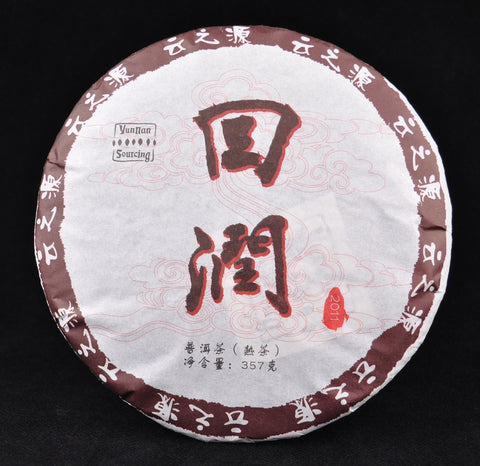 "2011 Yunnan Sourcing ""Hui Run"" Ripe Pu-erh Tea Cake of Bu Lang Mountain - Yunnan Sourcing Tea Shop"