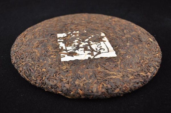 "2011 Yunnan Sourcing ""Man Tang Hong Number 2"" Ripe Pu-erh Tea Cake"
