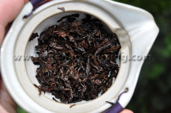 "2011 Yunnan Sourcing ""Man Tang Hong Number 2"" Ripe Pu-erh Tea Cake - Yunnan Sourcing Tea Shop"