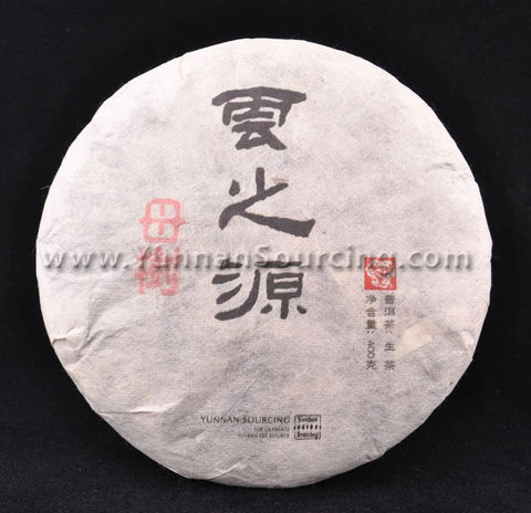 "2011 Yunnan Sourcing ""Mu Shu Cha"" Ancient Arbor Raw Pu-erh Tea Cake - Yunnan Sourcing Tea Shop"