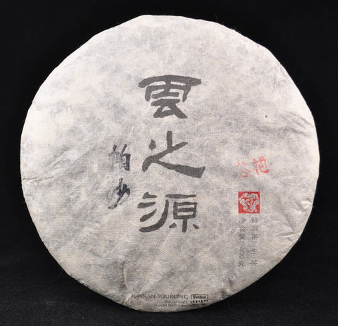 "2011 Yunnan Sourcing ""Pasha Mountain"" Autumn Raw Pu-erh Tea Cake - Yunnan Sourcing Tea Shop"