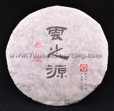 "2011 Yunnan Sourcing ""San He Zhai"" Raw Pu-erh Tea Cake - Yunnan Sourcing Tea Shop"