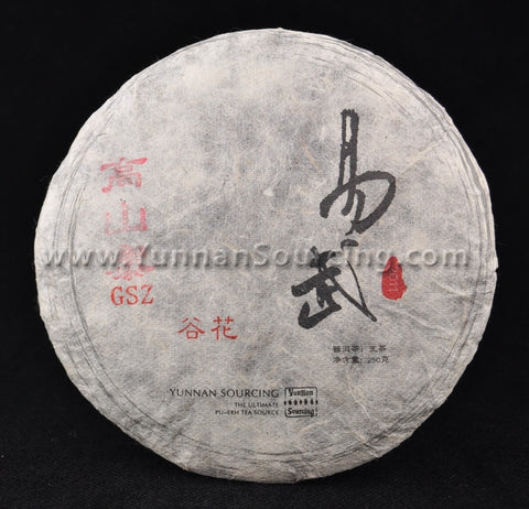 "2011 Yunnan Sourcing ""Autumn Gao Shan Zhai"" Ancient Arbor Raw Pu-erh Tea - Yunnan Sourcing Tea Shop"
