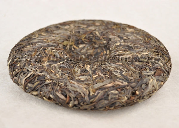 "2011 Yunnan Sourcing ""Autumn Mang Zhi"" Ancient Arbor Raw Pu-erh Tea Cake"