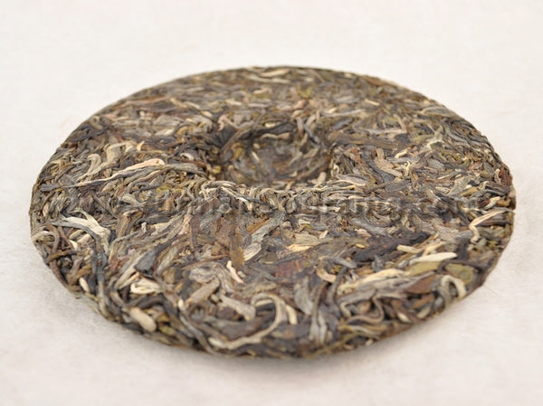 "2011 Yunnan Sourcing ""Autumn Xi Kong"" Yi Wu Pu-erh Tea Cake - Yunnan Sourcing Tea Shop"