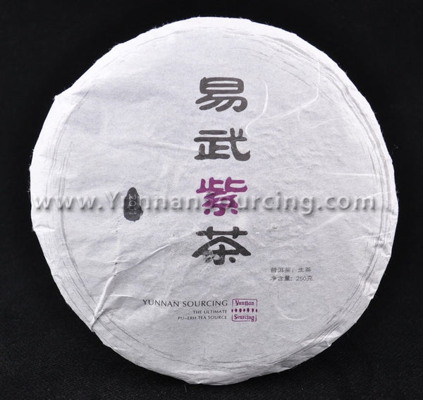 "2011 Yunnan Sourcing ""Yi Wu Purple Tea"" Raw Pu-erh Tea Cake - Yunnan Sourcing Tea Shop"