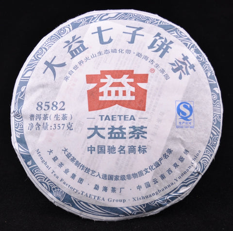 2012 Menghai Tea Factory 8582 Raw Pu-erh Tea Cake - Yunnan Sourcing Tea Shop