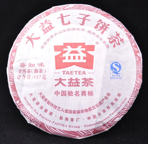 "2012 Menghai Tea Factory ""Pu Zhi Wei"" Ripe Pu-erh Tea Cake - Yunnan Sourcing Tea Shop"