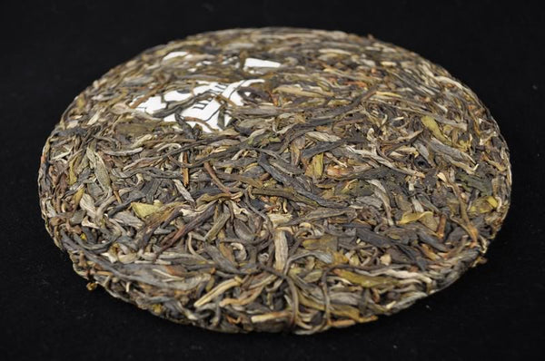 "2012 Yunnan Sourcing ""Nan Nuo Duo Yi Zhai"" Ancient Arbor Raw Pu-erh Tea Cake"