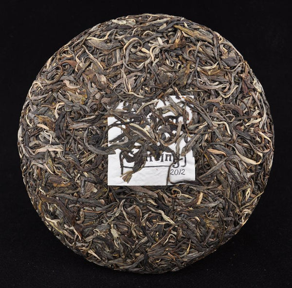 "2012 Yunnan Sourcing ""Pasha Mountain"" Autumn Raw Pu-erh Tea Cake"