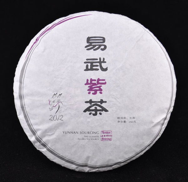 "2012 Yunnan Sourcing ""Autumn Yi Wu Purple Tea"" Raw Pu-erh Tea Cake"