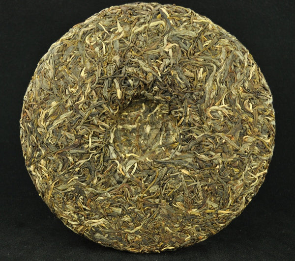 2013 Yunnan Sourcing Autumn Mang Fei Raw Pu-erh Tea Cake