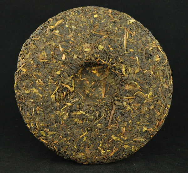 2013 Yunnan Sourcing Autumn Ye Sheng Raw Pu-erh Tea Cake