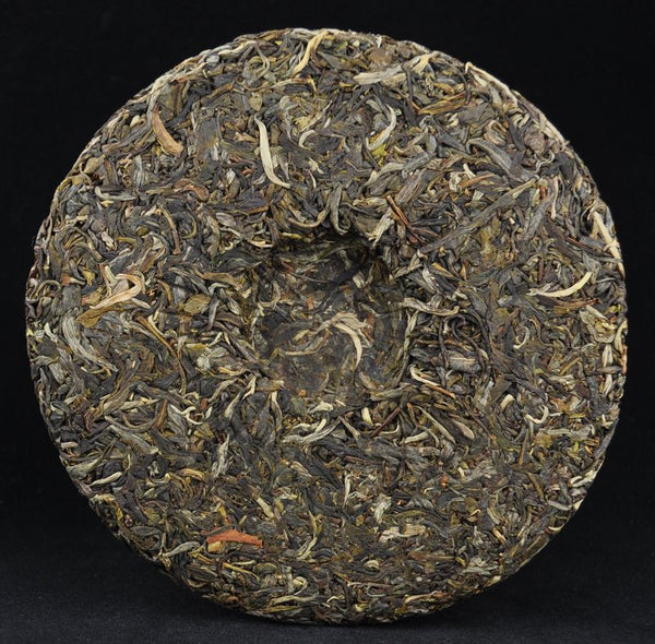 "2013 Yunnan Sourcing ""Feng Chun"" Blended Raw Pu-erh Tea Cake"
