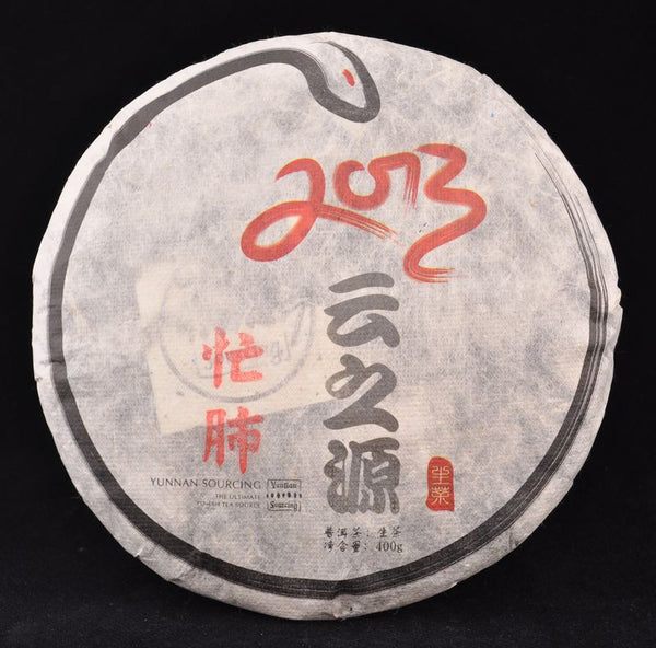 "2013 Yunnan Sourcing ""Mang Fei Mountain"" Old Arbor Raw Pu-erh Tea Cake"