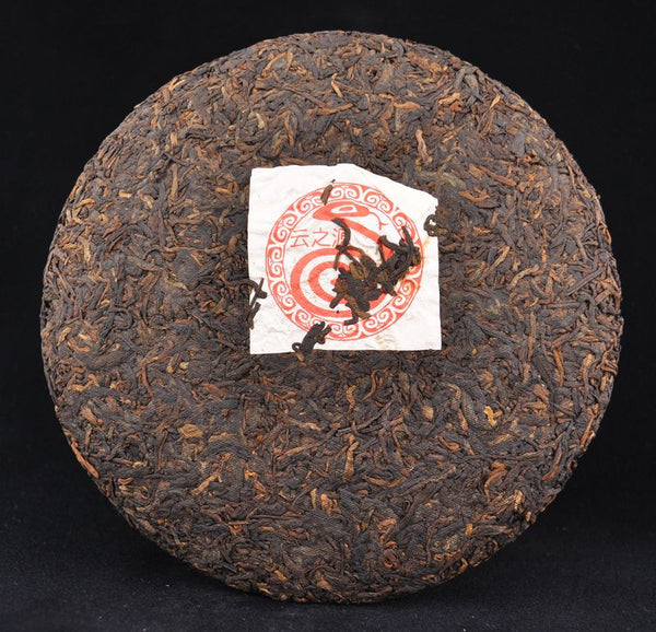 "2013 Yunnan Sourcing ""Year of the Snake Red Label"" Ripe Pu-erh Tea Cake"