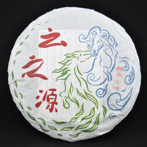 "2014 Yunnan Sourcing ""Autumn Teng Tiao Old Tree"" Raw Pu-erh Tea Cake"