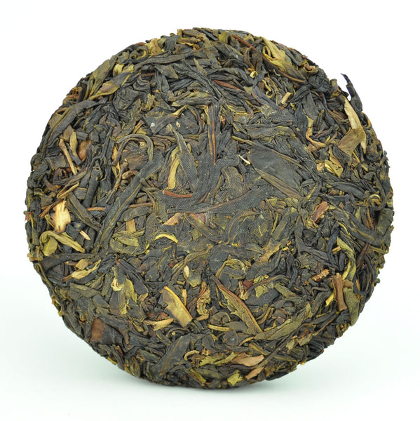 "2014 Spring ""Dehong Ye Sheng"" White Wrapper Mini Pu-erh Tea Cake"