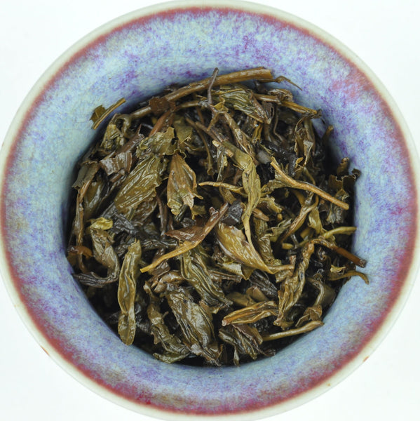 "2014 Gao Jia Shan ""Guan Gong"" Fu Brick Tea from Hunan"