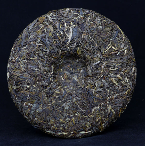 2014 Yunnan Sourcing Impression Raw Pu-erh Tea Cake