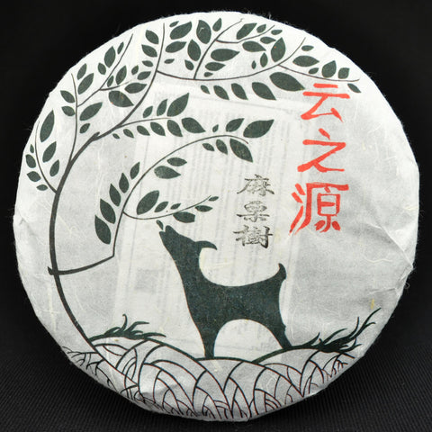 "2015 Yunnan Sourcing ""Autumn Ma Li Shu"" Old Arbor Raw Pu-erh Tea Cake"