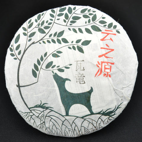 "2015 Yunnan Sourcing ""Autumn Wa Long Village"" Yi Wu Old Arbor Raw Pu-erh Tea cake"