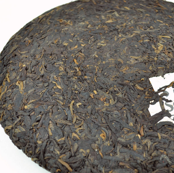 "2015 Yunnan Sourcing ""Hui Run"" Ripe Pu-erh tea cake of Bu Lang Mountain"